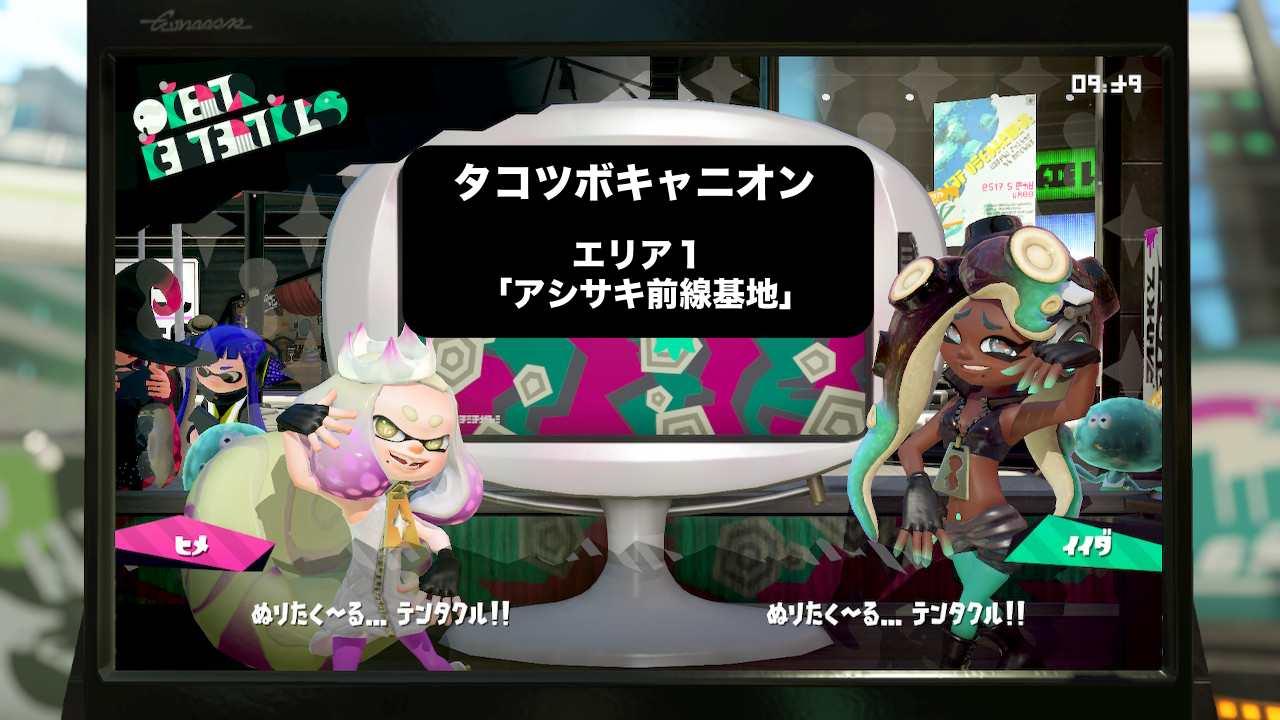 エリア 2 キャニオン タコツボ ヒーローモード エリア4#19攻略 イカスミ堂