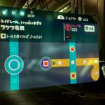 【スプラトゥーン2】オクト・エキスパンション(ヒーローモード)!A01(G06)「ワケワ亀駅」完全攻略!