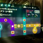 【スプラトゥーン2】オクト・エキスパンション(ヒーローモード)!A02「メツ・シー郡駅」完全攻略!
