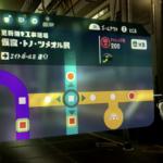 【スプラトゥーン2】オクト・エキスパンション(ヒーローモード)!A03(B01)「仮設・トノ・ツメオル駅」完全攻略!