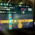 【スプラトゥーン2】オクト・エキスパンション(ヒーローモード)!A04「ペアルツ区駅」完全攻略!