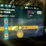 【スプラトゥーン2】オクト・エキスパンション(ヒーローモード)!A05「ルーガ森駅」完全攻略!