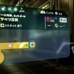 【スプラトゥーン2】オクト・エキスパンション(ヒーローモード)!A08(C03)「アベツ区駅」完全攻略!