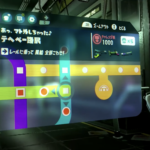 【スプラトゥーン2】オクト・エキスパンション(ヒーローモード)!B02(I09)「テヘペー路駅」完全攻略!