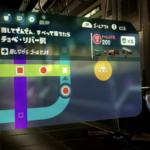 【スプラトゥーン2】オクト・エキスパンション(ヒーローモード)!B03「チョベ・リバー駅」完全攻略!