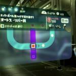 【スプラトゥーン2】オクト・エキスパンション(ヒーローモード)!B05(G09)「オートス・リバー駅」完全攻略!