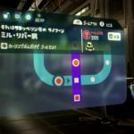 【スプラトゥーン2】オクト・エキスパンション(ヒーローモード)!B06「ミル・リバー駅」完全攻略!