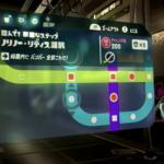 【スプラトゥーン2】オクト・エキスパンション(ヒーローモード)!B07「ノリノー・リディス湖駅」完全攻略!