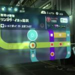 【スプラトゥーン2】オクト・エキスパンション(ヒーローモード)!B08(I05)「リンゴダ・イエッ島駅」完全攻略!