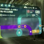【スプラトゥーン2】オクト・エキスパンション(ヒーローモード)!B10(G04)「キレタミ山河駅」完全攻略!