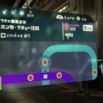 【スプラトゥーン2】オクト・エキスパンション(ヒーローモード)!B11「ホンカ・クチュー川駅」完全攻略!