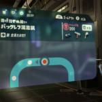【スプラトゥーン2】オクト・エキスパンション(ヒーローモード)!B13「バックレフ渓流駅」完全攻略!