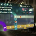 【スプラトゥーン2】オクト・エキスパンション(ヒーローモード)!B16「カウチポテ島駅」完全攻略!