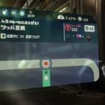 【スプラトゥーン2】オクト・エキスパンション(ヒーローモード)!C01(D06)「ツッパ里駅」完全攻略!