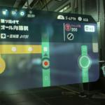 【スプラトゥーン2】オクト・エキスパンション(ヒーローモード)!C04「オール内藤駅」完全攻略!