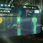 【スプラトゥーン2】オクト・エキスパンション(ヒーローモード)!C05(F04)「エンガ町駅」完全攻略!