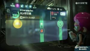 スプラ トゥーン 2 オクト エキスパンション 攻略