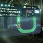 【スプラトゥーン2】オクト・エキスパンション(ヒーローモード)!C07「チャク・シンサンワ温泉駅」完全攻略!