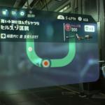 【スプラトゥーン2】オクト・エキスパンション(ヒーローモード)!C08「ヒルズゾ区駅」完全攻略!