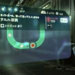 【スプラトゥーン2】オクト・エキスパンション(ヒーローモード)!C09「ナルハ屋駅」完全攻略!