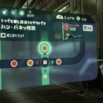 【スプラトゥーン2】オクト・エキスパンション(ヒーローモード)!C12(F07)「ハン・パネッ州駅」完全攻略!