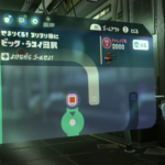 【スプラトゥーン2】オクト・エキスパンション(ヒーローモード)!C14(J05)「ビック・ラコイ田駅」完全攻略!