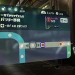 【スプラトゥーン2】オクト・エキスパンション(ヒーローモード)!D02「バツチー群駅」完全攻略!