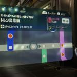 【スプラトゥーン2】オクト・エキスパンション(ヒーローモード)!D05「トレン出井駅」完全攻略!