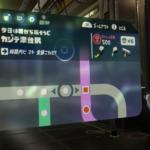 【スプラトゥーン2】オクト・エキスパンション(ヒーローモード)!D07「カジテ津台駅」完全攻略!