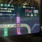 【スプラトゥーン2】オクト・エキスパンション(ヒーローモード)!D08(J03)「ジョシリョ区駅」完全攻略!