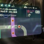 【スプラトゥーン2】オクト・エキスパンション(ヒーローモード)!D09「クロズダ・イエッ島駅」完全攻略!