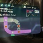 【スプラトゥーン2】オクト・エキスパンション(ヒーローモード)!D10「データバン区駅」完全攻略!