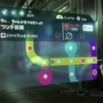 【スプラトゥーン2】オクト・エキスパンション(ヒーローモード)!E01(I03)「ツンデ嶺駅」完全攻略!