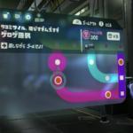 【スプラトゥーン2】オクト・エキスパンション(ヒーローモード)!E03「ゲロゲ路駅」完全攻略!