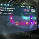 【スプラトゥーン2】オクト・エキスパンション(ヒーローモード)!E04「ソン・ナバ菜々駅」完全攻略!