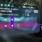 【スプラトゥーン2】オクト・エキスパンション(ヒーローモード)!E08「イコチャン川駅」完全攻略!