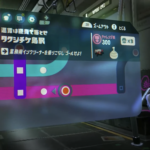 【スプラトゥーン2】オクト・エキスパンション(ヒーローモード)!E09「タクシチケ島駅」完全攻略!