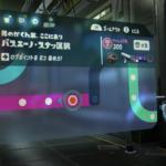 【スプラトゥーン2】オクト・エキスパンション(ヒーローモード)!E11「バスエーノ・スナッ区駅」完全攻略!