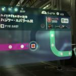 【スプラトゥーン2】オクト・エキスパンション(ヒーローモード)!E12(F01)「ハジケー・ルバブール駅」完全攻略!