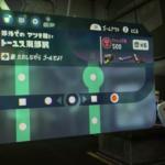 【スプラトゥーン2】オクト・エキスパンション(ヒーローモード)!F06「トーユス東部駅」完全攻略!