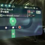 【スプラトゥーン2】オクト・エキスパンション(ヒーローモード)!F08「ブツ鳶駅」完全攻略!