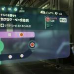 【スプラトゥーン2】オクト・エキスパンション(ヒーローモード)!F10「カクロク・ベーゴ間駅」完全攻略!