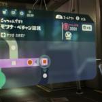 【スプラトゥーン2】オクト・エキスパンション(ヒーローモード)!F11(J08)「モツナ・ベチャン湖駅」完全攻略!