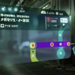【スプラトゥーン2】オクト・エキスパンション(ヒーローモード)!G01(I01)「メガモリス・イー津駅」完全攻略!