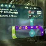 【スプラトゥーン2】オクト・エキスパンション(ヒーローモード)!G02「ザーギン・デーシ州駅」完全攻略!