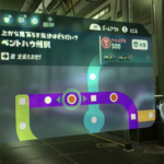 【スプラトゥーン2】オクト・エキスパンション(ヒーローモード)!G03「ペントハウ州駅」完全攻略!