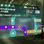 【スプラトゥーン2】オクト・エキスパンション(ヒーローモード)!G05「イケ池駅」完全攻略!