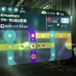 【スプラトゥーン2】オクト・エキスパンション(ヒーローモード)!G07(I07)「クロ・カンヨン区駅」完全攻略!