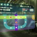 【スプラトゥーン2】オクト・エキスパンション(ヒーローモード)!G08「カーラヒヨ湖駅」完全攻略!