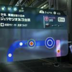 【スプラトゥーン2】オクト・エキスパンション(ヒーローモード)!H04「ジュリセンオ太刀台駅」完全攻略!